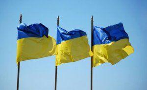 Ukraynanın qərarı ABŞ-ı məyus etdi - (Video)