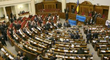Ukrayna parlamenti iclaslarını dayandırdı