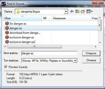Mahnıya Logo Vurmaq Proqramı [Acoustica Mp3 Audio Mixer]