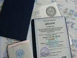 Gəncə Müəllimlər İnstitutunda saxta diplom bazarı