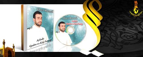 Haci Ramil