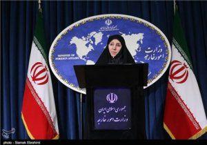 Rəsmi Tehrandan Azərbaycanda saxlanılan iranlı casus açıqlaması