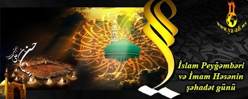 İslam Peyğəmbəri və İmam Həsənin şəhadət günü