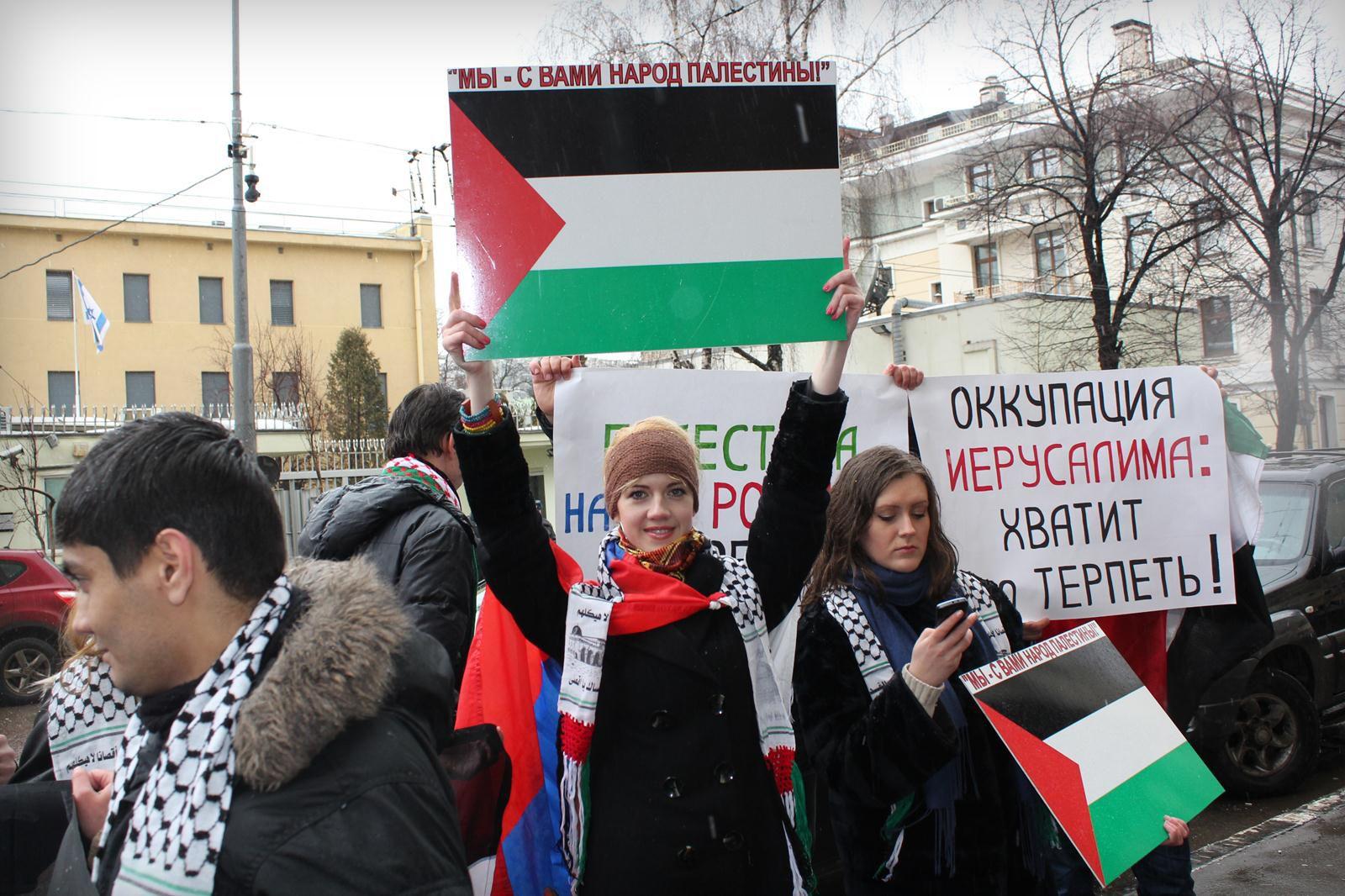 Azeri Sahar Tv | Пикет у посольства Израиля в Москве: Нет сионистской агрессии! |