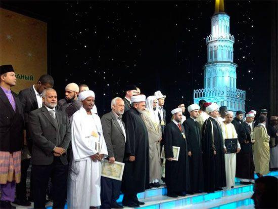 Azeri Sahar Tv | XIV Московский международный конкурс чтецов Корана |