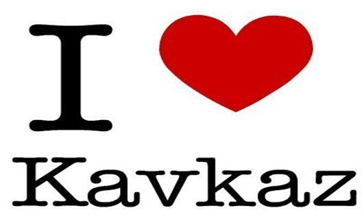 Kavkaz world