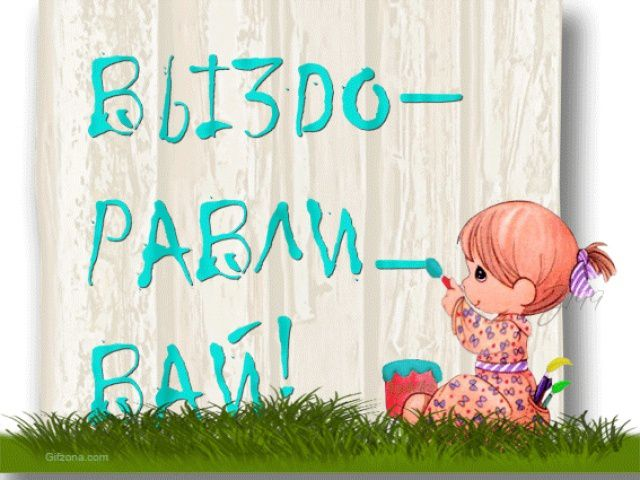 1390464183-306.jpg