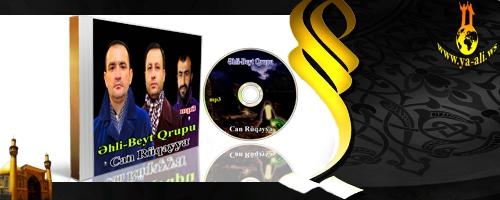 Əhli-Beyt Qrupu - Can Rüqəyya