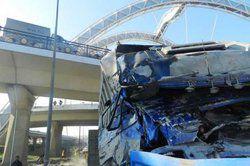 """""""BMW"""" dərəyə aşdı: 4 nəfəri tok vurdu- Yenilənib"""