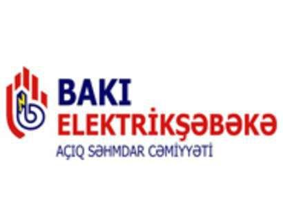 """""""Bakıelektrikşəbəkə""""dən Alim Qasımova sərt cavab"""