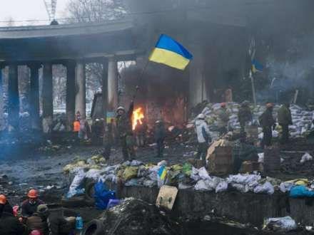 Ukrayna daxilində yeni dövlət elan edildi