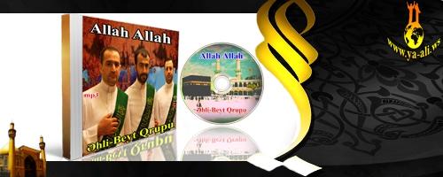 Əhli-Beyt Qrupu - Allah Allah