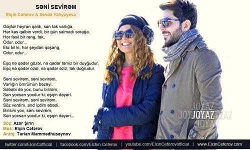 Elçin Cəfərov & Sevda Yahyayeva - Səni sevirəm