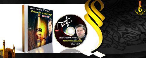 پایگاه اطلاع رسانی حاج نادر جوادی