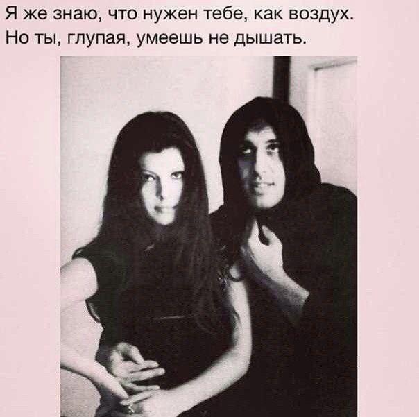 Кавказская Любовь
