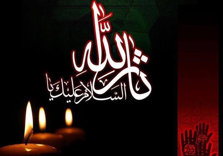 """Hz.Peyğəmbər (s) buyurur: """"Allah-təala, bəndəsinin Ona tərəf uzadılmış əlini geri qaytarmaqdan və onu ümidsiz qoymaqdan həya edər."""""""