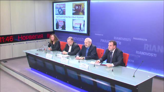 Azeri Sahar Tv | Адаптация мигрантов: новые решения |