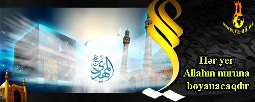 Hər yer Allahın nuruna boyanacaqdır