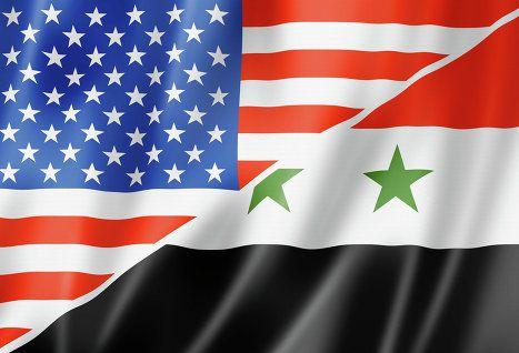 Azeri Sahar Tv | США - СИРИЯ: ПРИОСТАНОВКА ДИПОТНОШЕНИЙ |