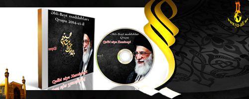 پایگاه اطلاع رسانی دفتر مقام معظم رهبری حضرت آیت الله سید علی خامنه ای