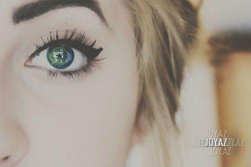 Yorğun gözlər