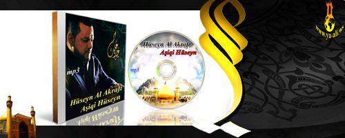 إصدار غيور عليك للشيخ حسين الأكرف على الآيتونز ١٤٣٥هـ