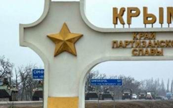 Krımda yaşayan azərbaycanlıların taleyi necə olacaq?