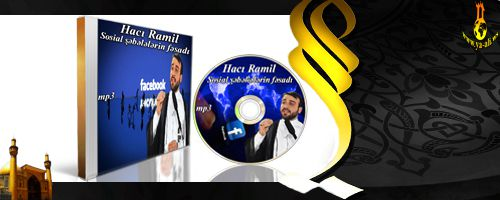حجت الاسلام حاج رحیم مؤذن – ایام آخر صفر ۹۲ – مشهد مقدس