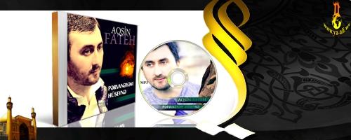Akşin Fateh yeni albomu 2014
