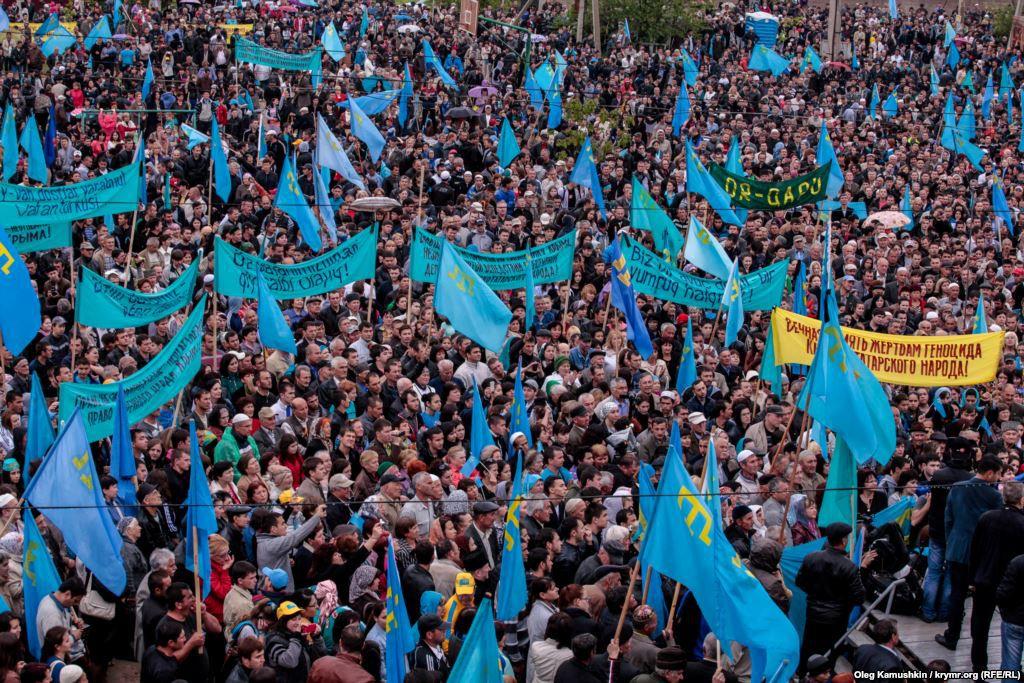 Azeri Sahar Tv | Годовщина депортации крымских татар: митинг прошел в Москве |