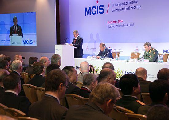 Azeri Sahar Tv | III Московская конференция по международной безопасности 2014 |