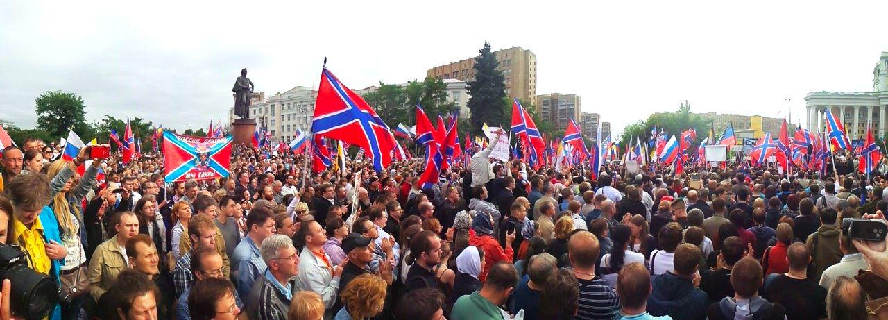 Azeri Sahar Tv | Москва - митинг в поддержку Юго-Востока Украины |