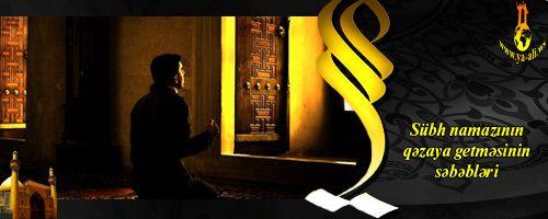 Sübh namazının qəzaya getməsinin səbəbləri