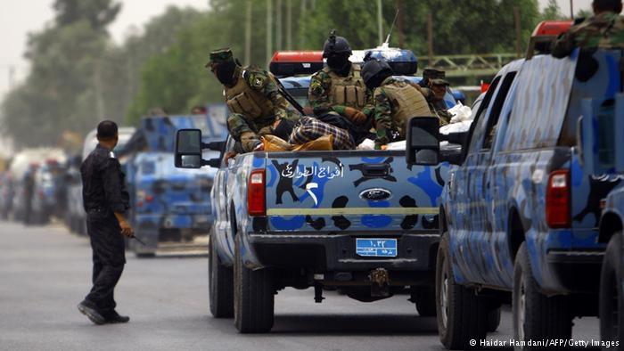 Azeri Sahar Tv | События в Ираке: причины и возможные последствия