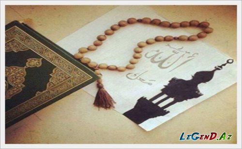 Ramazan ayının orucu