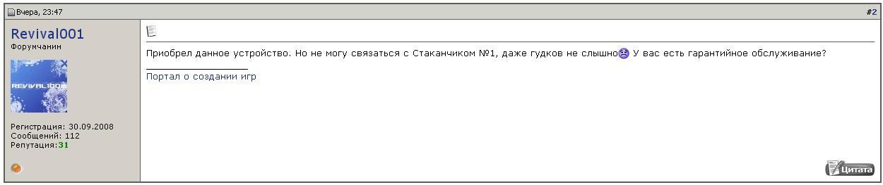 http://imgs.su/users/13161/1271013303.jpg