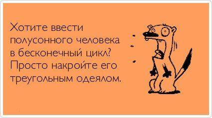 http://imgs.su/users/13161/1335808816.jpg
