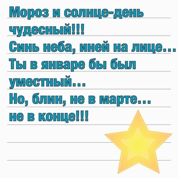 http://imgs.su/users/13161/1365291088.jpg