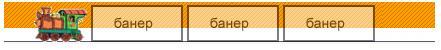 http://imgs.su/users/19858/1246517103.jpg