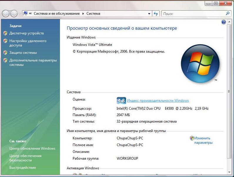 http://imgs.su/users/19858/1248708146.jpg