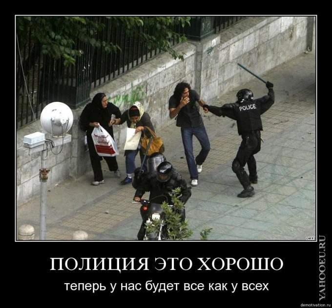 http://imgs.su/users/23095/1281361394.jpg