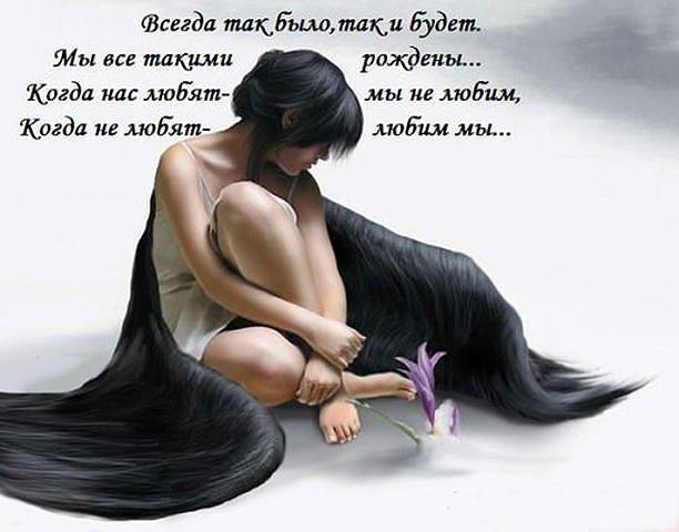 Страничка Принцессы в твоих снах - Страница 5 1432480648