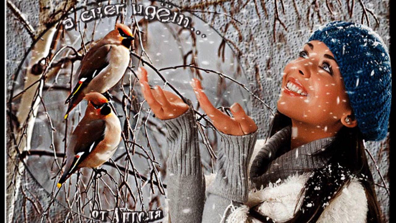 Зимушка, зима..... 1449081990