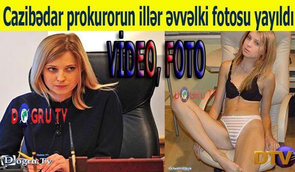 Cazibədar prokurorun illər əvvəlki fotosu yayıldı (VİDEO, FOTO)