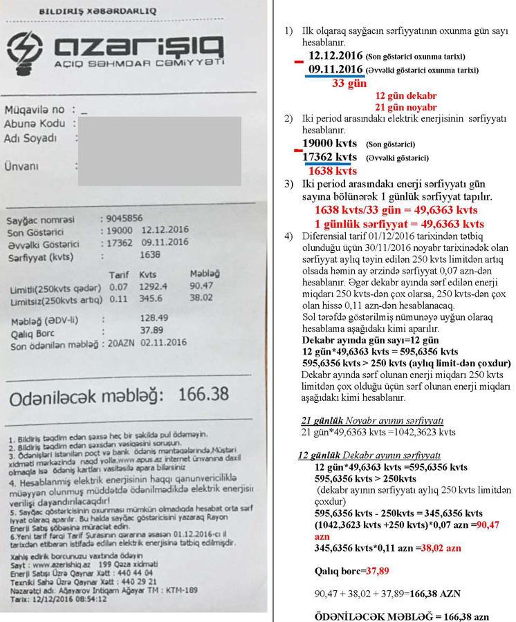 İşıq pulunun yeni tariflə hesablanma qaydası - İzah