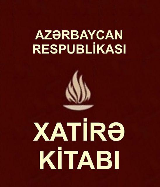 Azərbaycan Respublikası Xatirə Kitabı haqqında