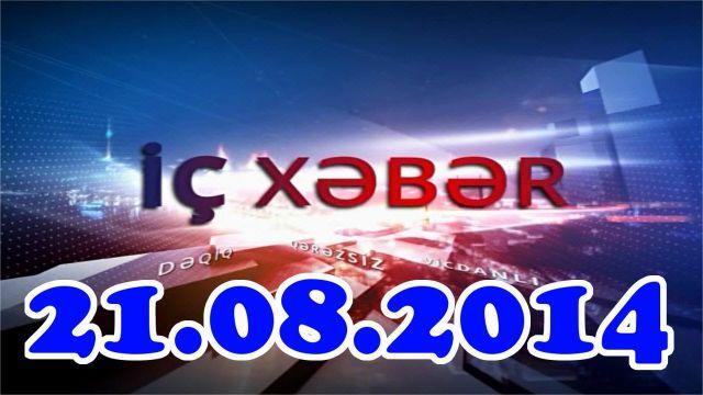 IcXeber (21.08.2014) - 21 Avqust İç xəbər