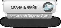 http://imgs.su/users/25827/1417256474.jpg