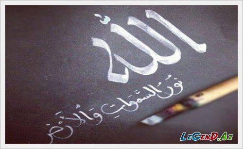 Həzrət Əli (ə) Qurani natiqdir