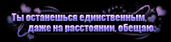 http://imgs.su/users/26036/1408208374.jpg